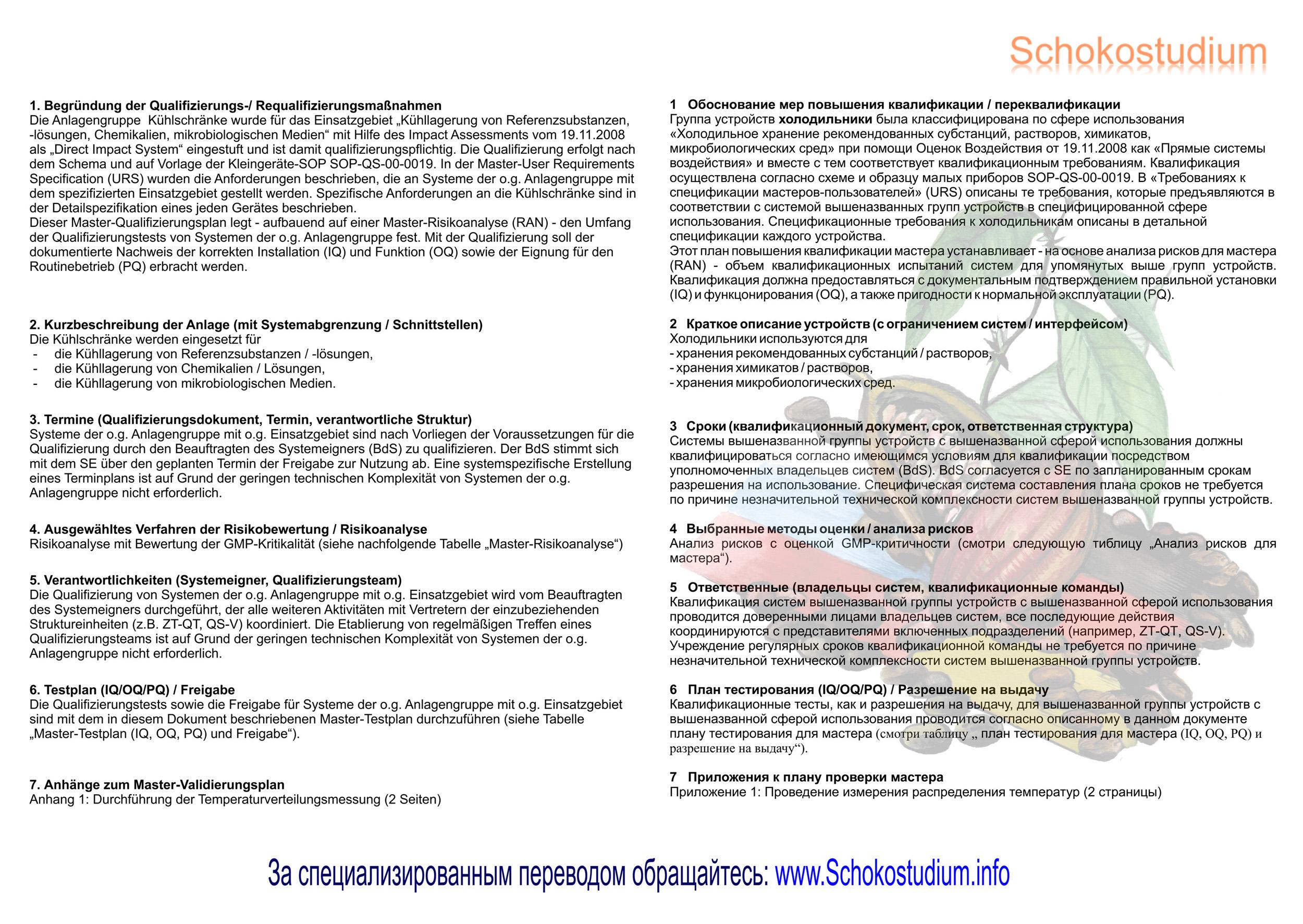 Gemütlich Master Validierungsplan Vorlage Fotos - Entry Level Resume ...